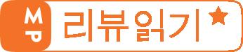 mangoplate.com